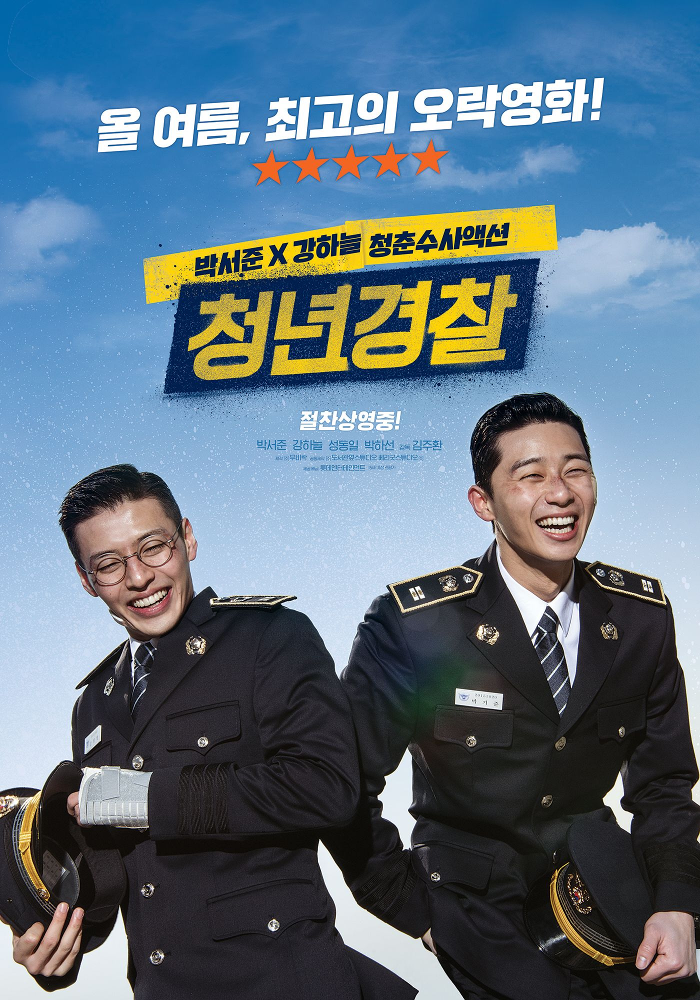 midnight runners korean movie free download