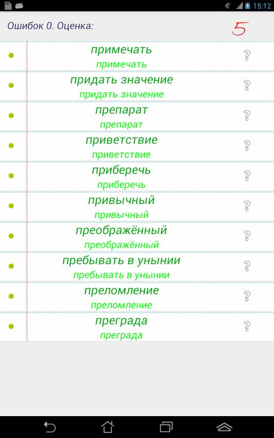 Готовые домашние задание по русскому языку 7 класс пименова списывай ру