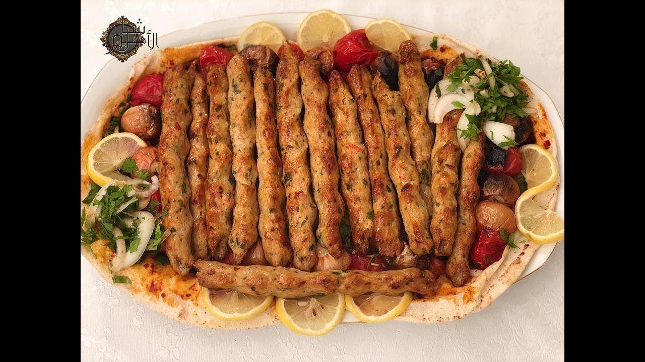 اسهل طريقة لعمل كباب الدجاج باالمنزل بطعم رائع Chicken Kebab Cooking Recipes Meat Recipes Recipes