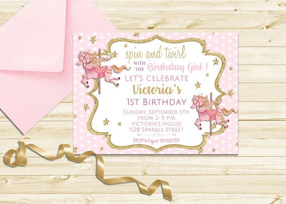 Pretty Carousel Birthday Invitation Carousel Party by 3PeasPrints