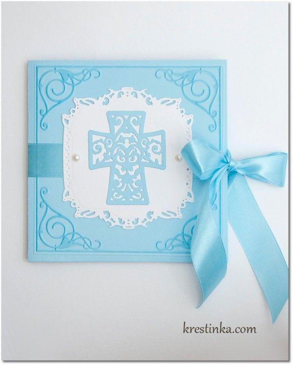 Открытки приглашение на крещение