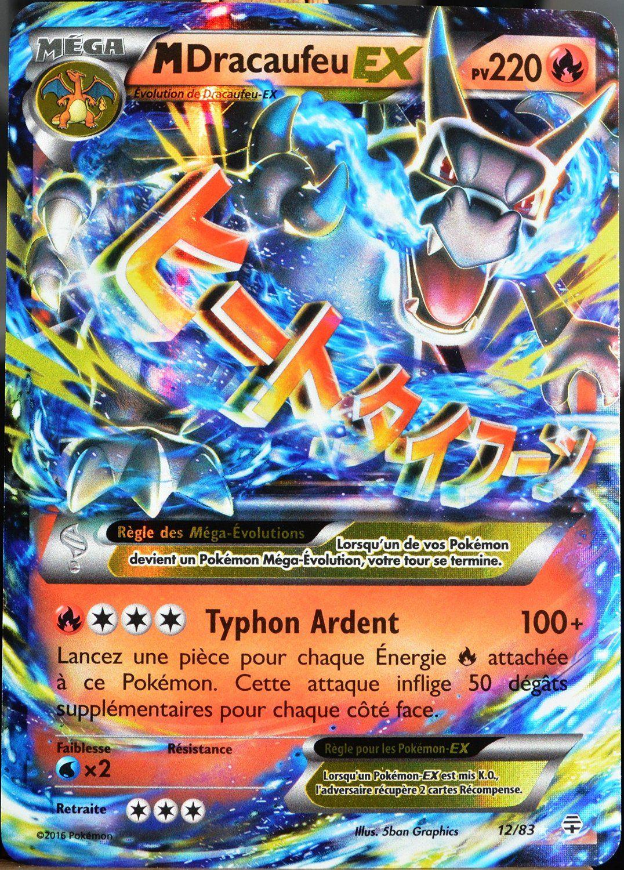 Carte pok mon 12 83 m dracaufeu ex 220 pv ultra rare - Carte pokemon a imprimer gratuitement ...