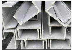 Harga Kanal C Baja Ringan Jogja Jual Besi Distributor Pabrik List Unp