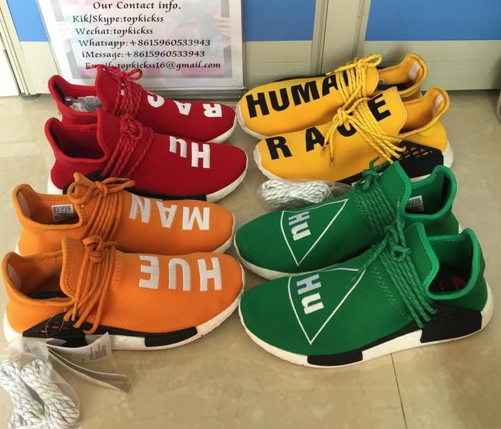 new product 87b60 6cfc3 Pharrell William x Adidas NMD Human Race real boost ...