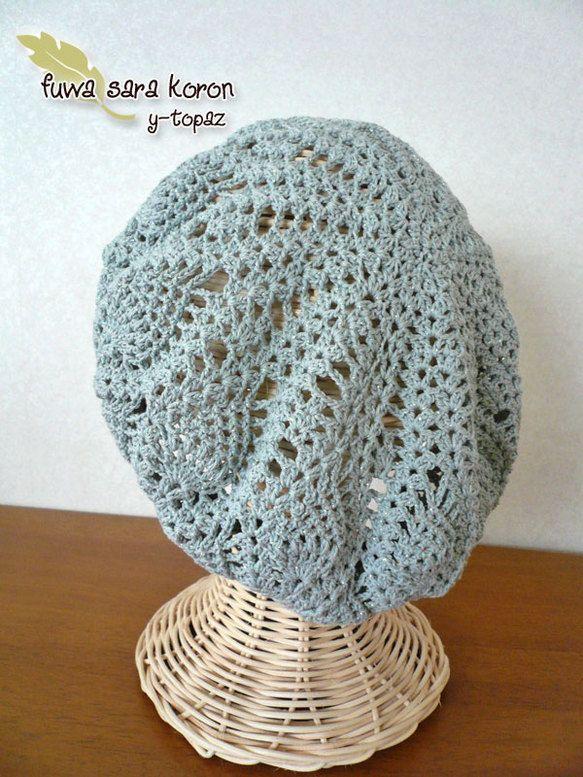 crochet hat back | Kids | Pinterest | Mütze