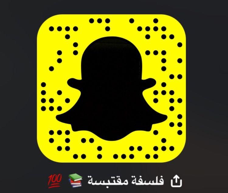 سناب اقتباسات ثقافيه وادبيه مفيده سناب اقتباسات ثقافيه وادبيه مفيده Positive Notes Snapchat Screenshot Notes