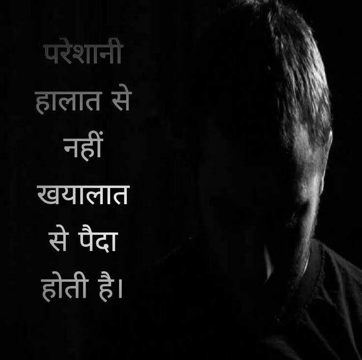 Pin By N K Thakur On Hindi Quotes Hindi Quotes Quotes Kabir Quotes