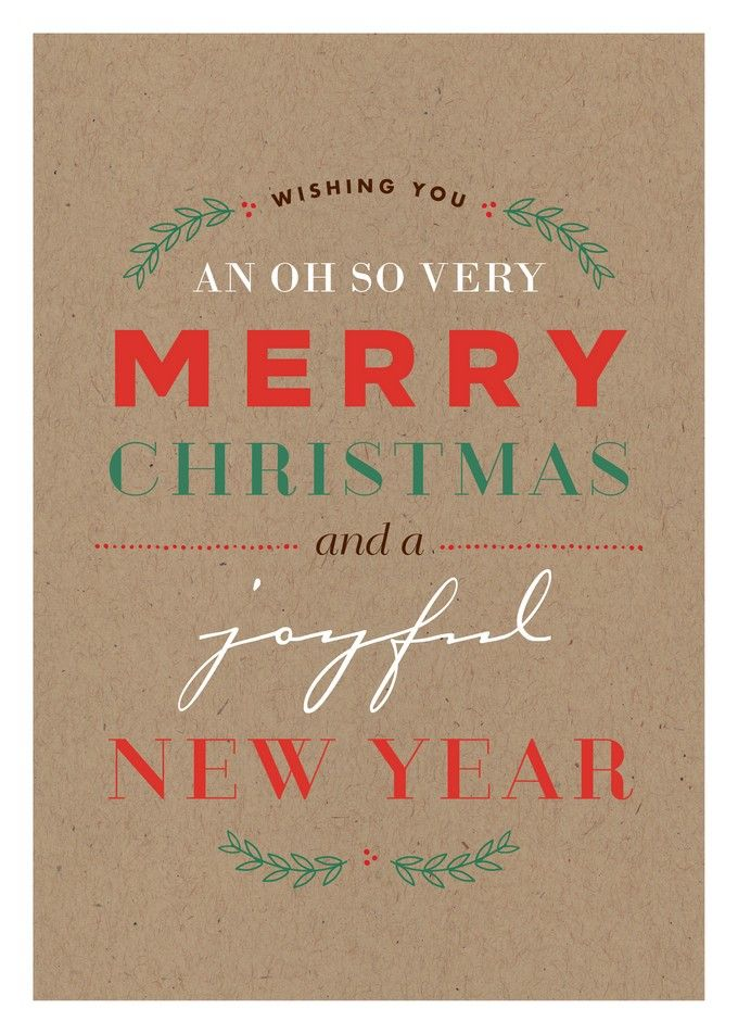 Merry Christmas and a Joyful New Year Holiday Card | Holiday Cards ...