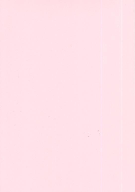 Foundation Cardstock  25 shts 220 gsm - Pink