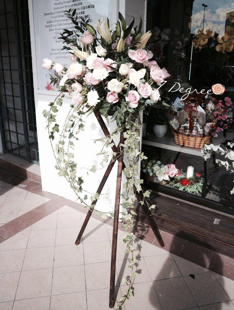 Modern Grand Opening Flower Stand Flower stands, Flower