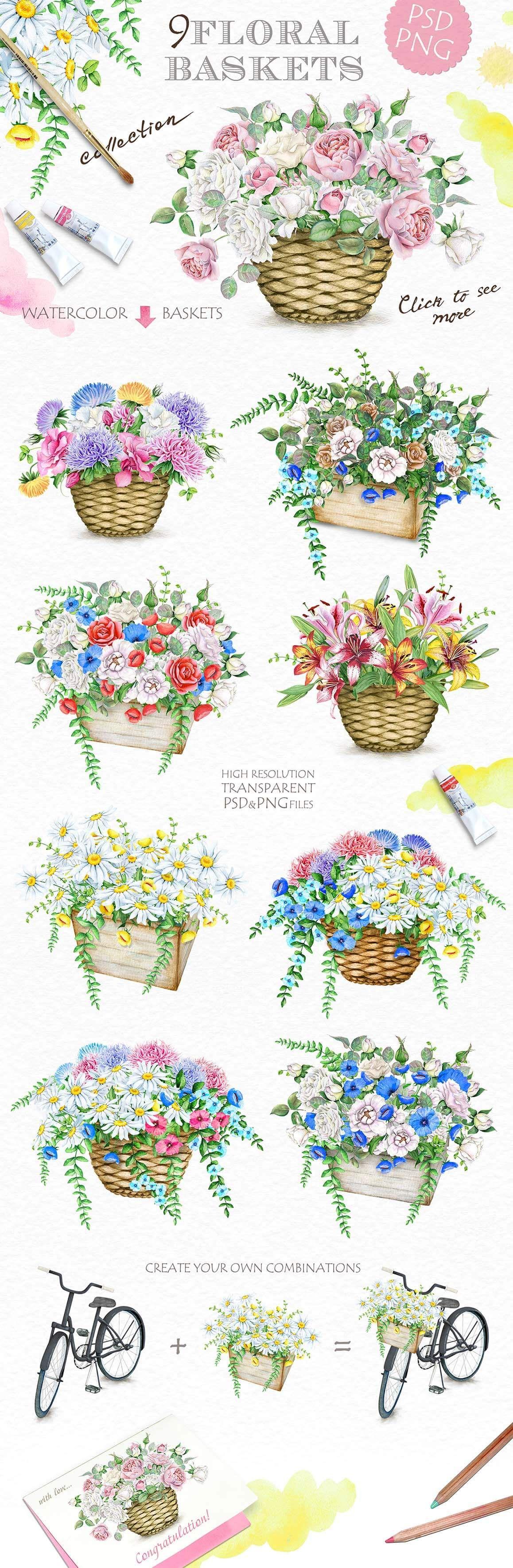 Bicycle Flowers Graphic Design Bundle - watercolor illustration bundle