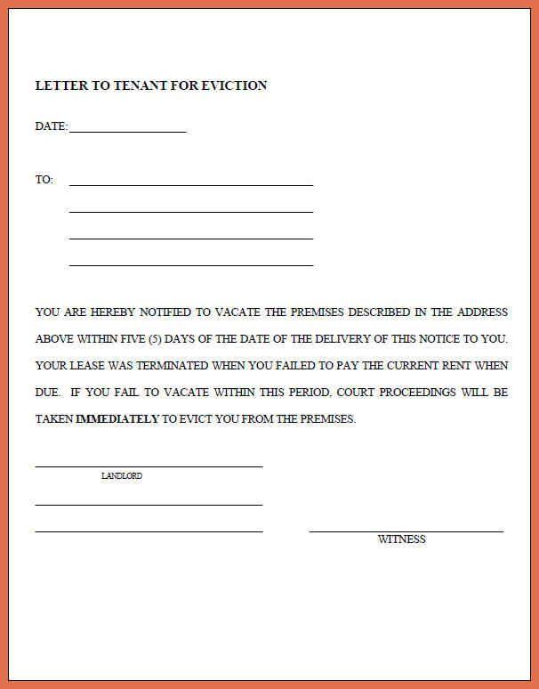 David lease copy of dissertation