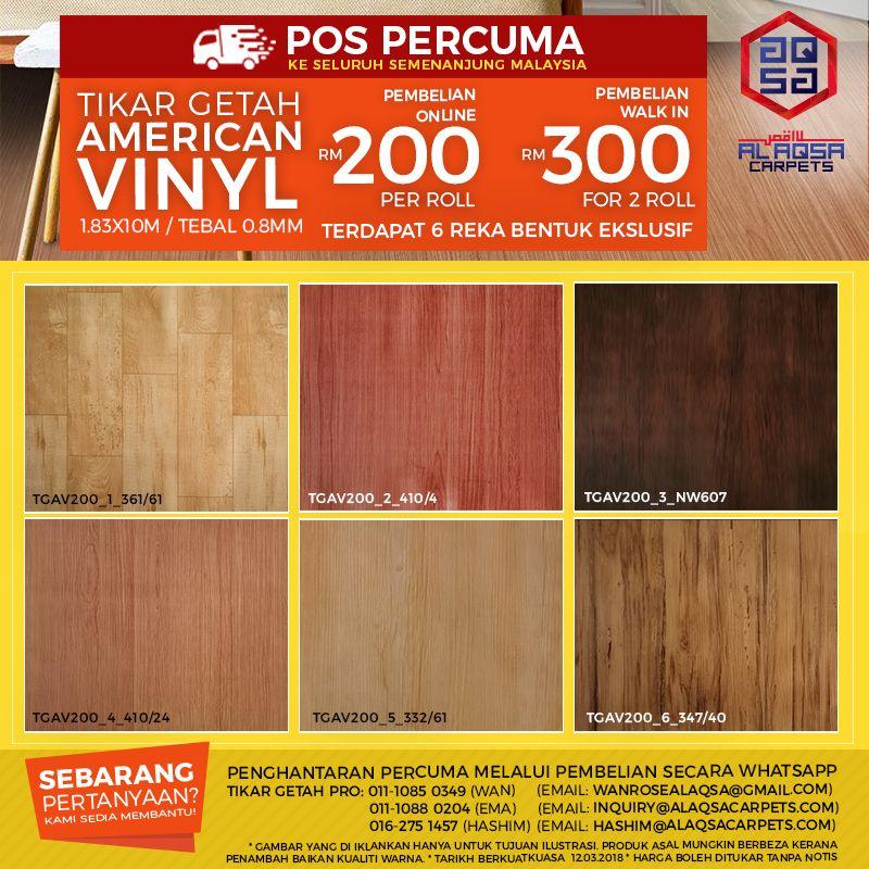 Harga Tikar Getah Tapi Tahan Lama Dan Berat Macam Lantai Vinyl Introducing The Best Tikar Getah American Vinyl Alaqsa Carpets Corak Dan Vinyl Klang American