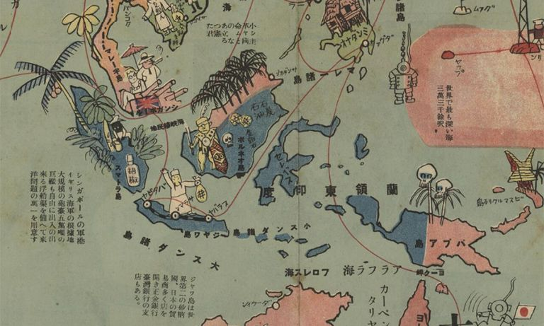 Old Map Of Indonesia In A Japanese Manga Comic From 1932 Wowshack Map Sketch Old Map Historical Pictures