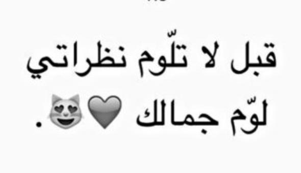 10 أشعار حب وغزل رومانسية جدا أهديها لمن تحب Math Arabic Calligraphy Calligraphy
