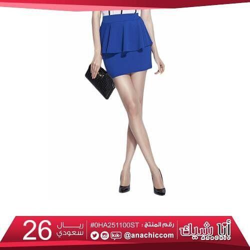 المعنى الحقيقي للاناقة مع تنانير بتصاميم مميزة ملابس نسائية تنانير ستايل فاشن ازياء موديلات ماركات الخليج السعودية متاجر Fashion Mini Dress Dresses