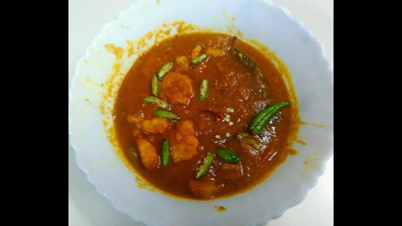 Prawnshrimp curry indian spicy prawn curry recipe bengali prawnshrimp curry indian spicy prawn curry recipe bengali recipe w forumfinder Choice Image