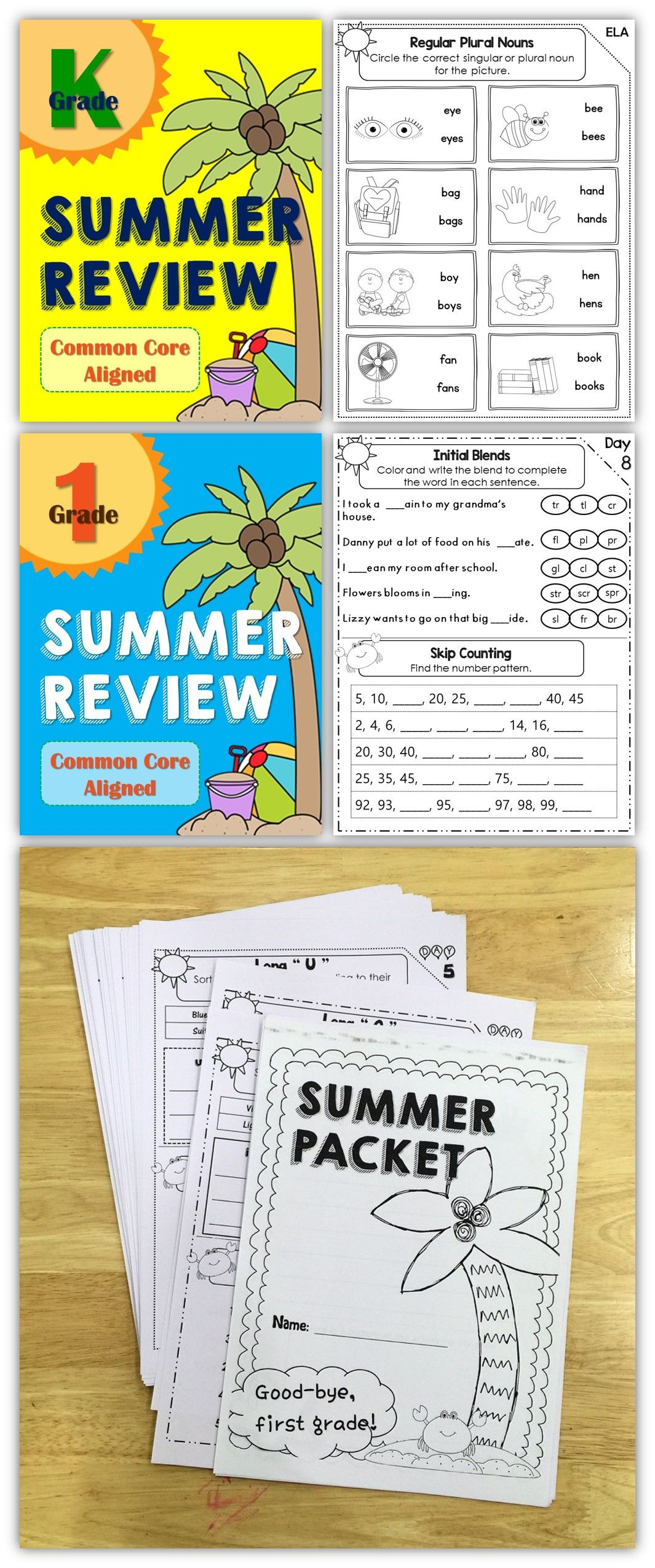 Summer Review For Kindergarten And First Grade Common