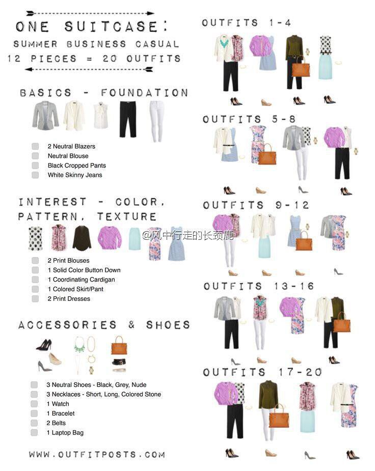12pcs for 20 outfits