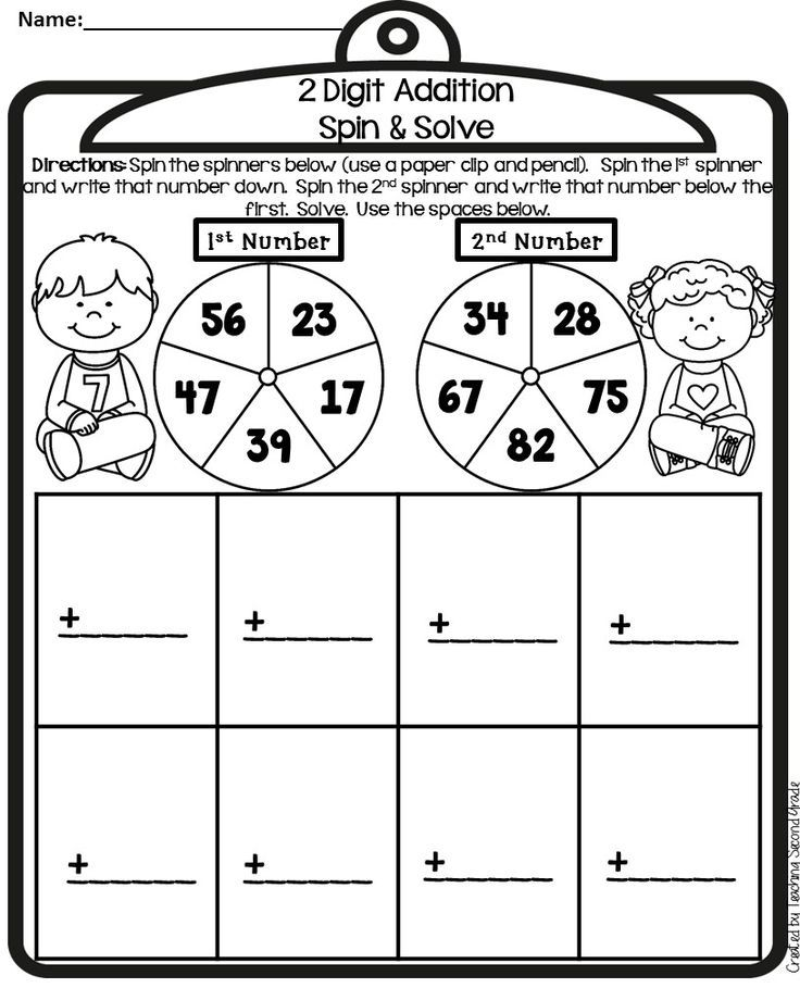 2 digit addition and subtraction with regrouping 2nd grade math teaching second grade. Black Bedroom Furniture Sets. Home Design Ideas