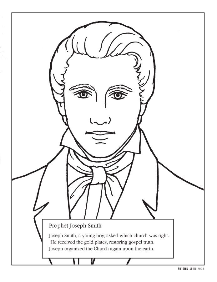 Joseph Smith Lds Coloring Pages Lds Prophets Joseph Smith