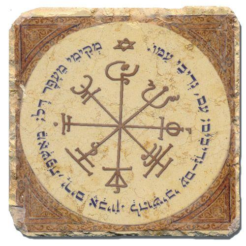 King Solomon Seal Symbols Pinterest King Solomon Solomon And