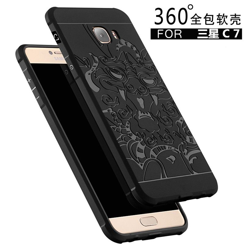 premium selection 84baf 4f860 Luxury phone case For Samsung Galaxy C7 C7Pro High quality soft ...