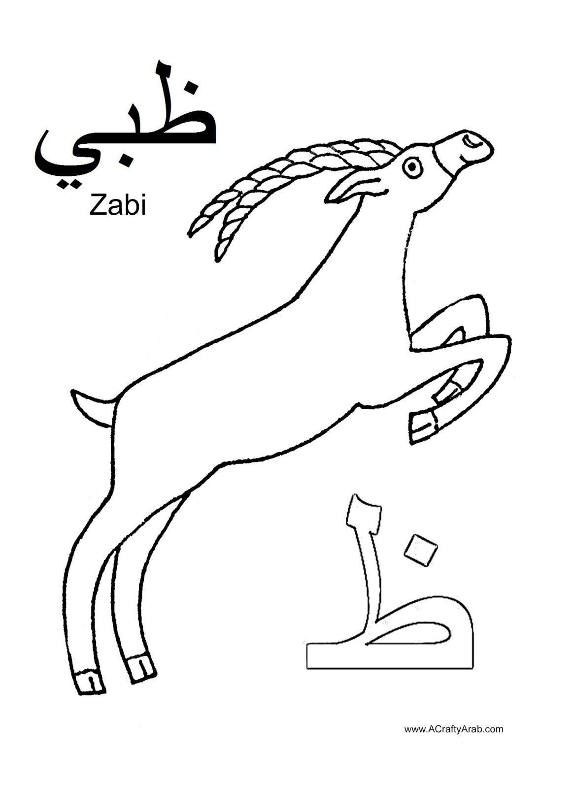 A Crafty Arab Arabic Alphabet Coloring Pages Za Is For