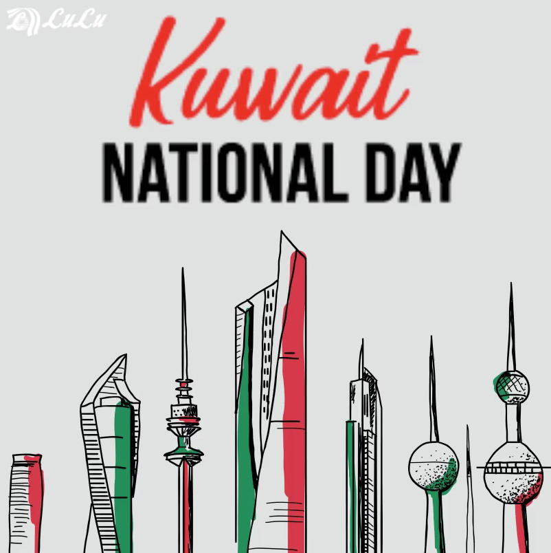 Kuwait National Day On Behance Kuwait National Day National Day Kuwait City