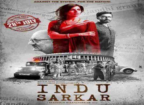 Sarkar Telugu Full Movie Free Download Hd