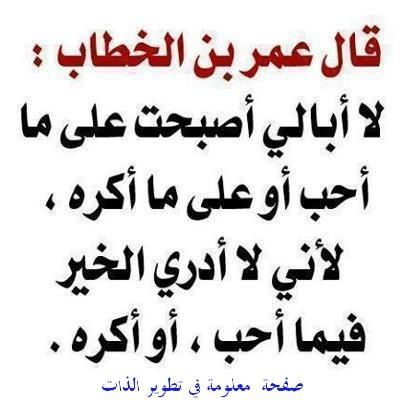 Pin By Nature Factory On Arabic Quotes Words Favorite Words Arabic Words