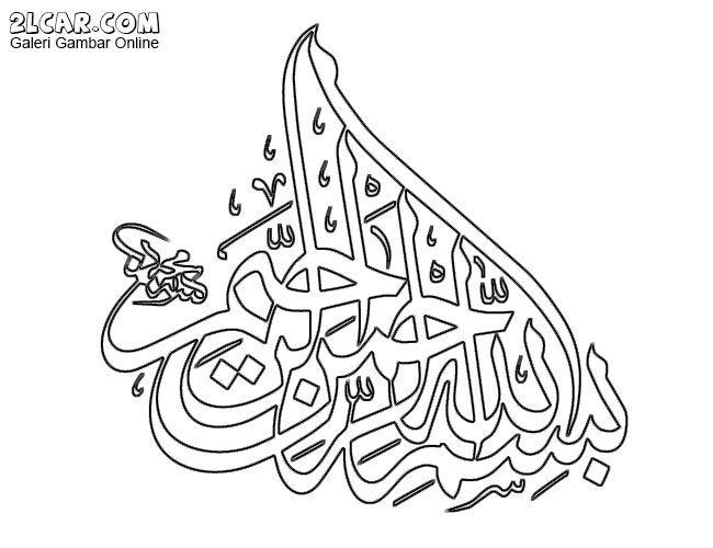 Gambar Mewarnai Kaligrafi Bismillahirrahmanirrahim Satu Hat