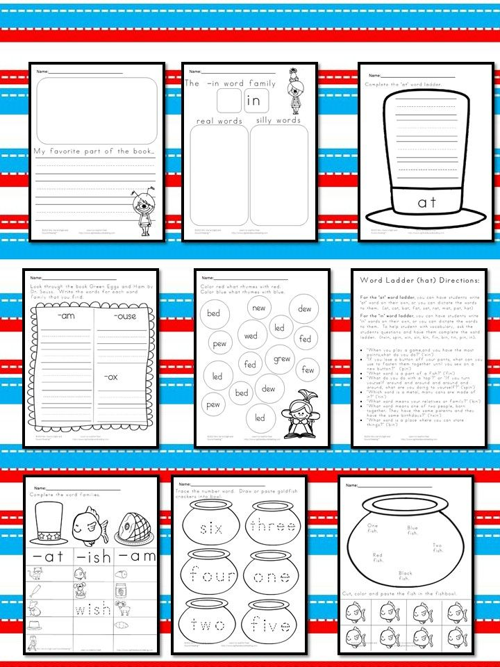 Dr Seuss Inspired Worksheets for KindergartenFirst Grade – Dr Seuss Worksheets Printables