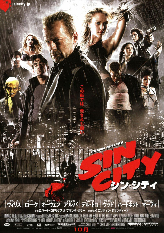 Sin City German Stream