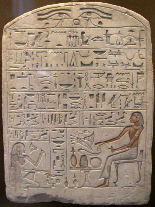 The ancient Egyptian offering formula: [an offering to the deceased]