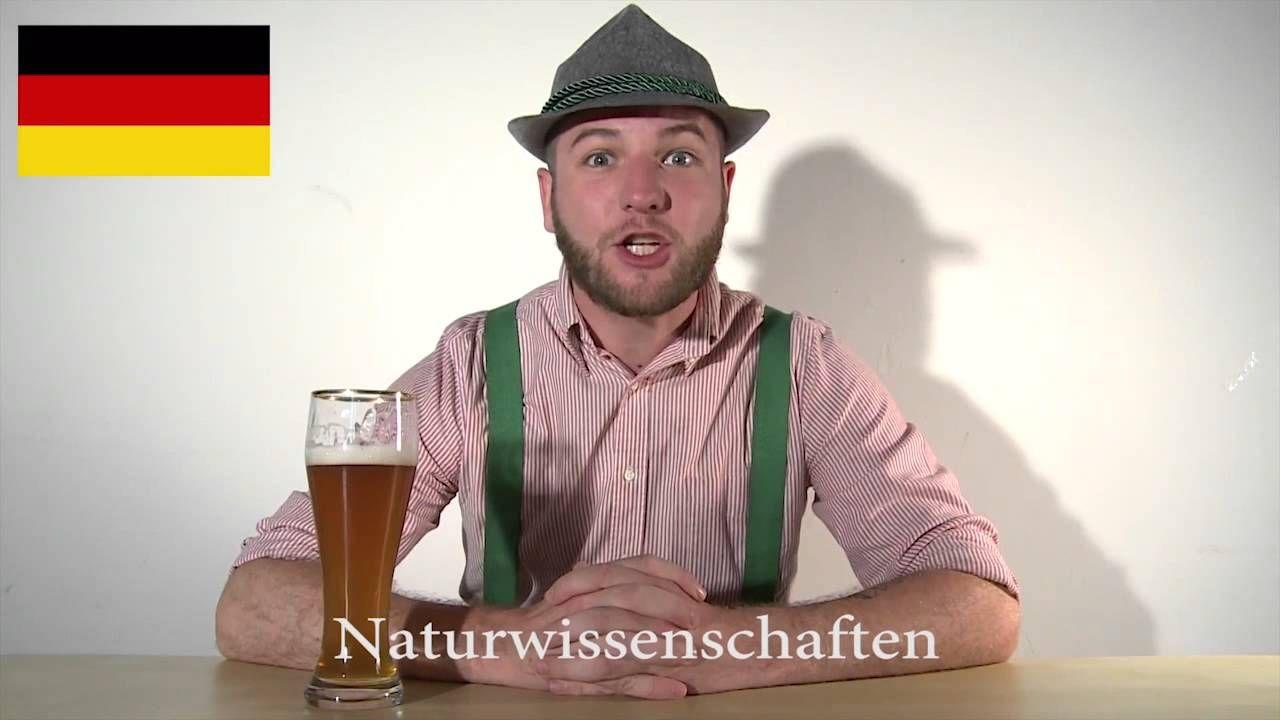 как звучит чай по немецки