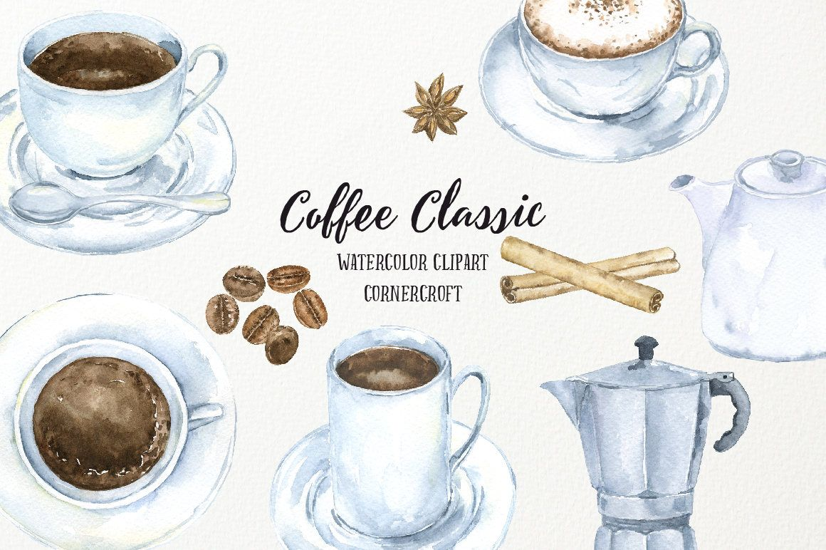 Coffee Classic Waterolor Clipart Cup Of Coffee Coffee Pot White