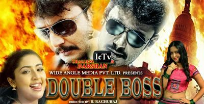 hindi dubbed movies of darshan - double boss