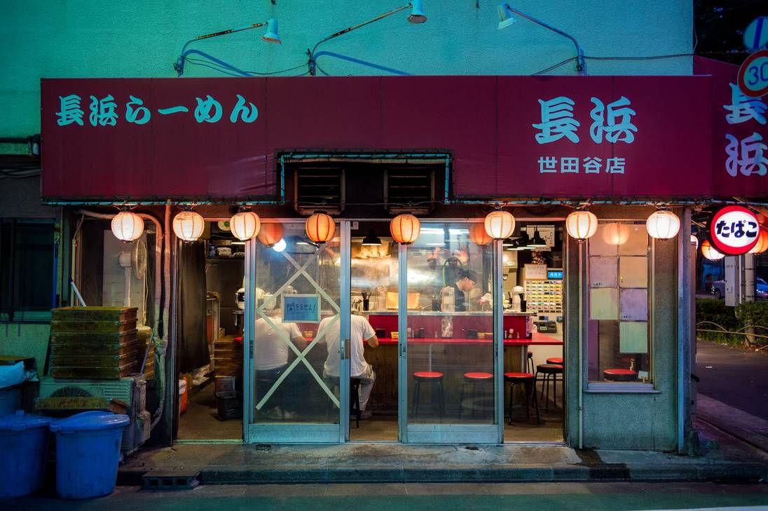 Ramen Shop by on