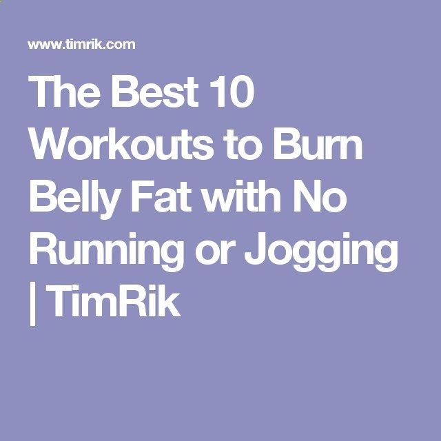 The Best 10 Workouts to Burn Belly Fat with No Running or Jogging | TimRik