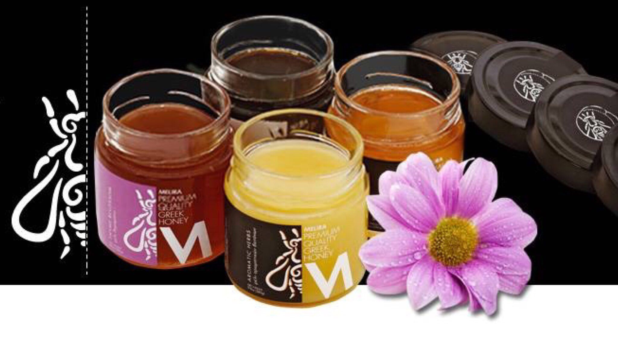 The delicious Greek Honey Melira is imported and
