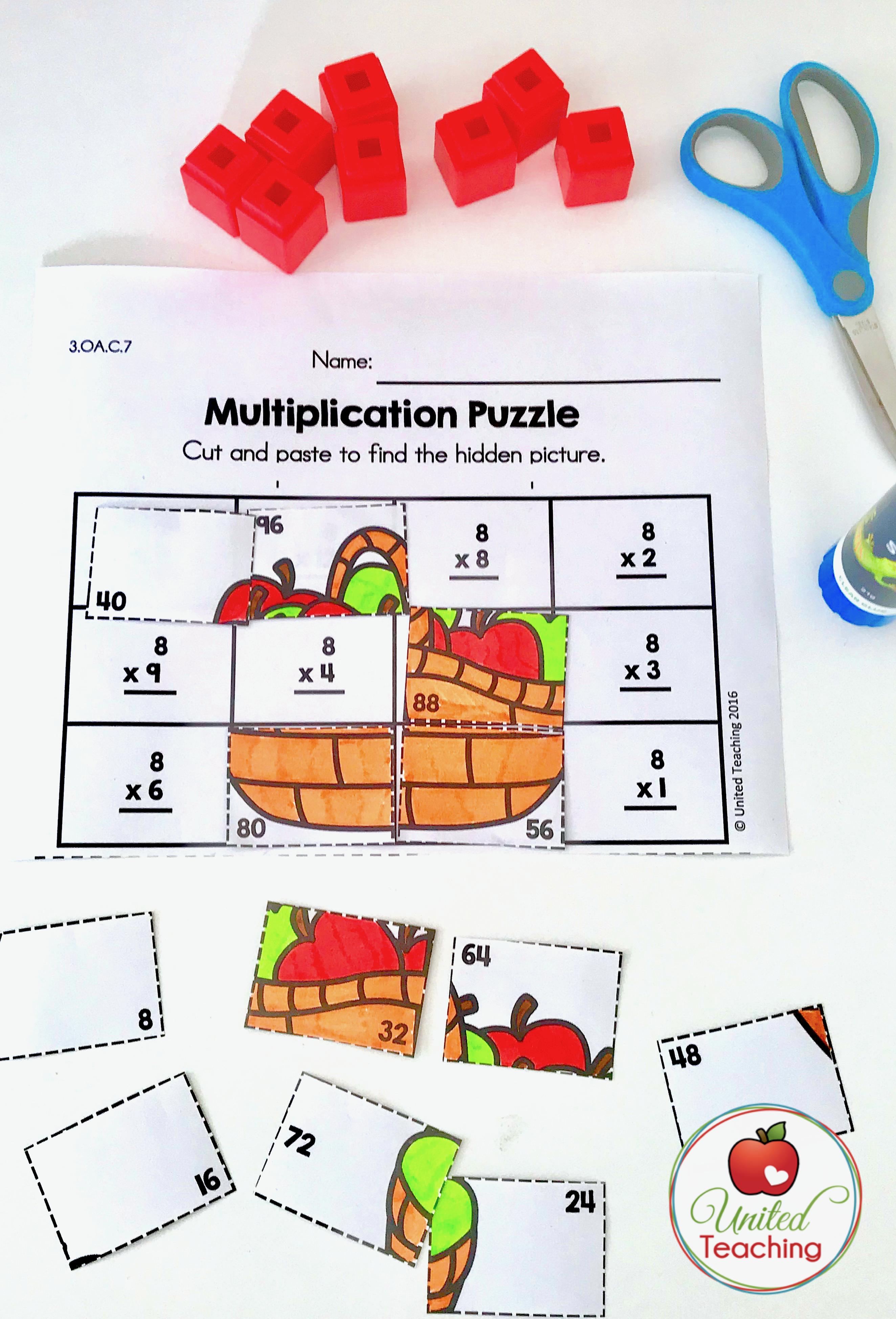 Multiplication Worksheets Bundle