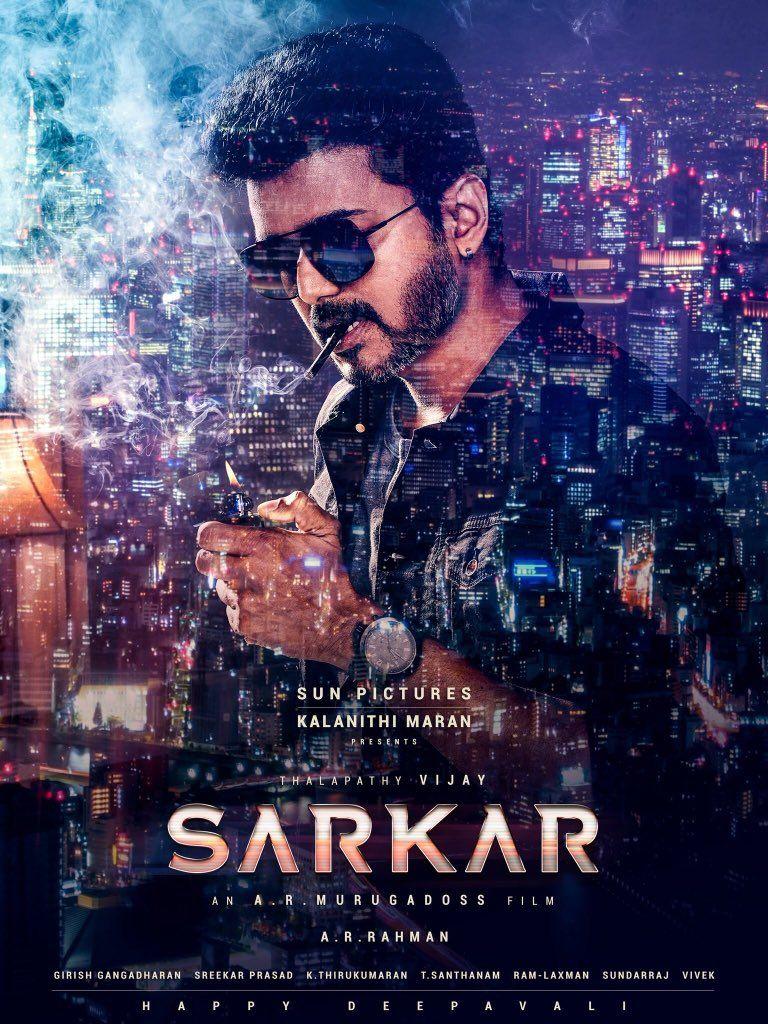 Sarkar Font Generator | Sarkar Movie Font Style | LinksInd
