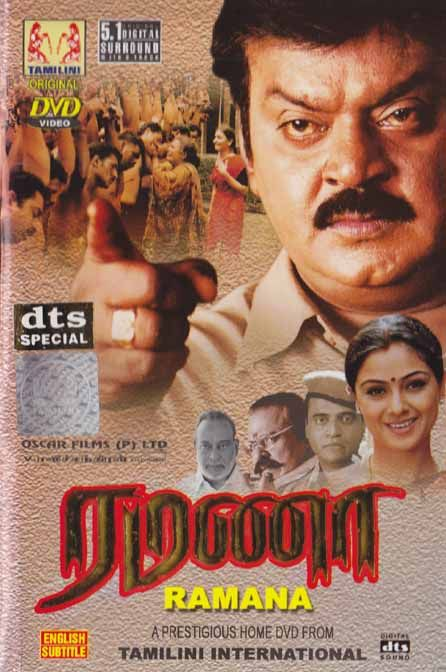 Pin On Tamil Cinema My Favourites