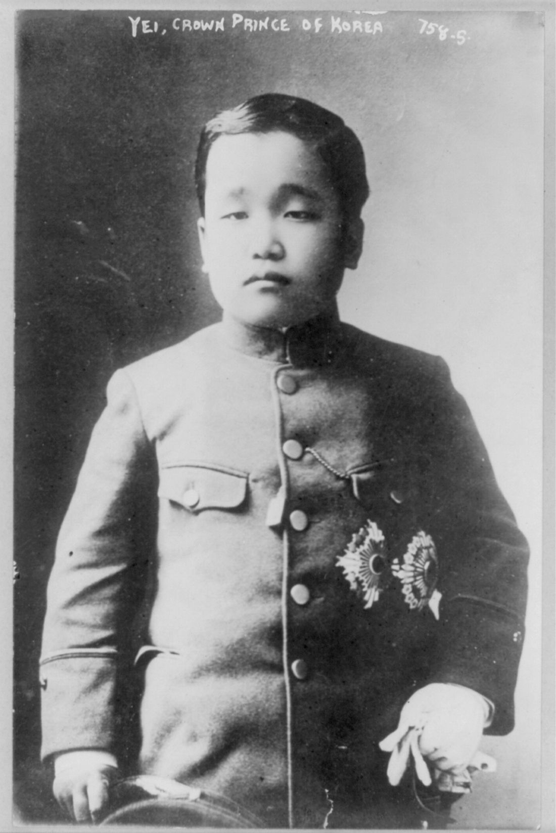 Yi Un, Prince of Korea, 1897-1970, undated c1907. Bain Collection, Library of Congress