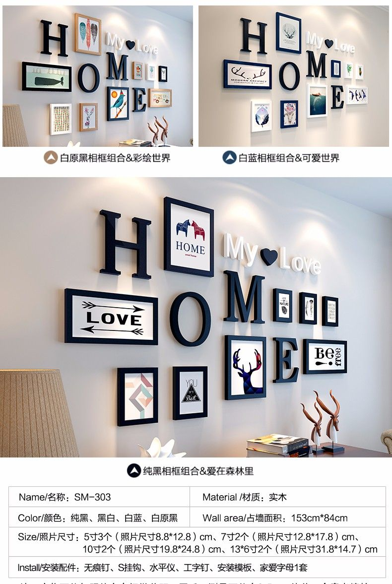 Wall Decoration Ideas With Photo Frames