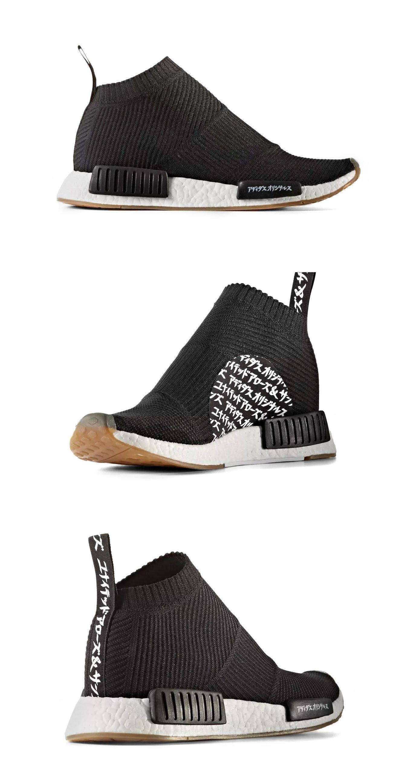 b4e8da5c35df1 Originals x UNITED ARROWS   SONS x MIKITYPE NMD City Sock