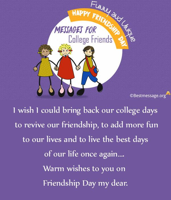 Funny And Unique Friendship Day Messages For College Friends Friendship Day Quotes Happy Friendship Day Messages Happy Friendship Day