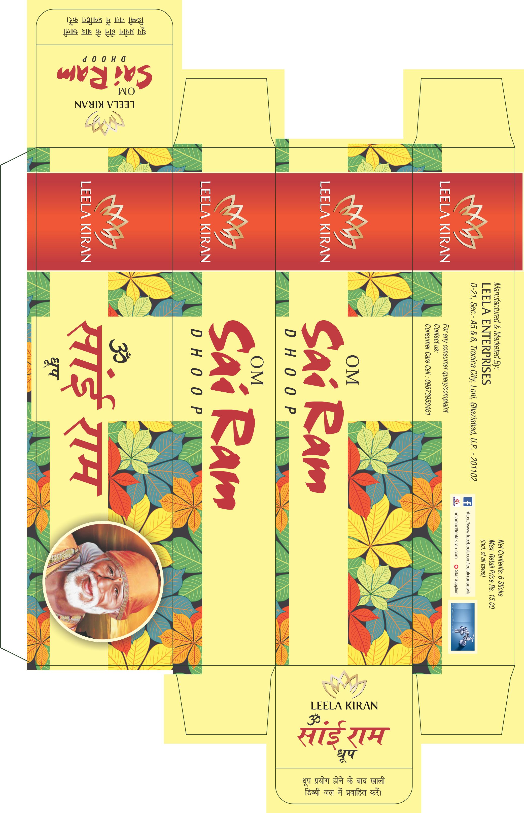 incense wholesale, incense sticks manufacturers, agar… | Dry