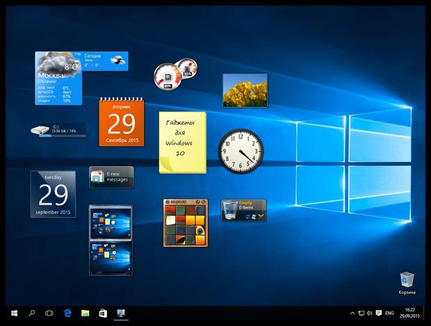 Полный ТОП10 гаджетов для Windows 10 на рабочий стол